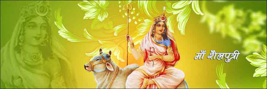 Maa Shailaputri -First Day of Navratri